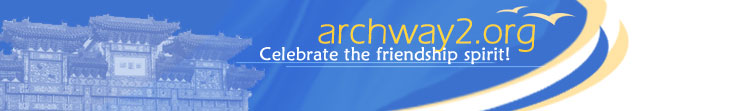 Archway2.org Celebrate the friendship spirit!